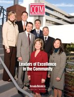 March 2008 Special Report